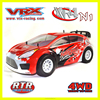 1/10 scale Petrol Engine Rally RC Car for sale and big kids