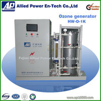 1Kg Cooling Tower Ozone Generator For