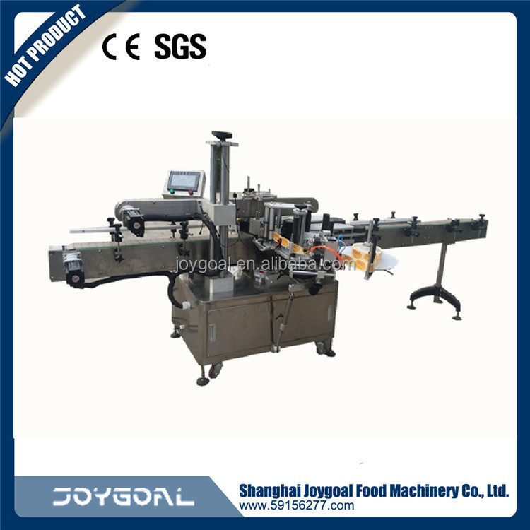 hot sale & high quality round bottle positioning labeler machine