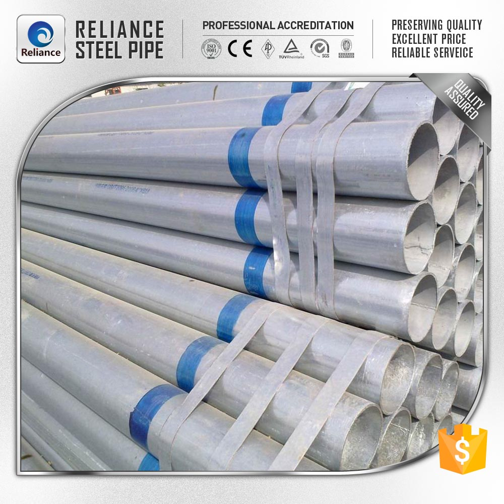 50MM WATER GALVANIZED STEEL PIPE / TUBE