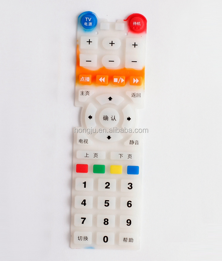 Supply all kinds of Silicone membrane keypad with best choice
