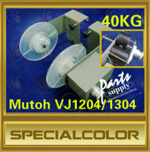Mutoh Printer Media Take Up System For VJ1204