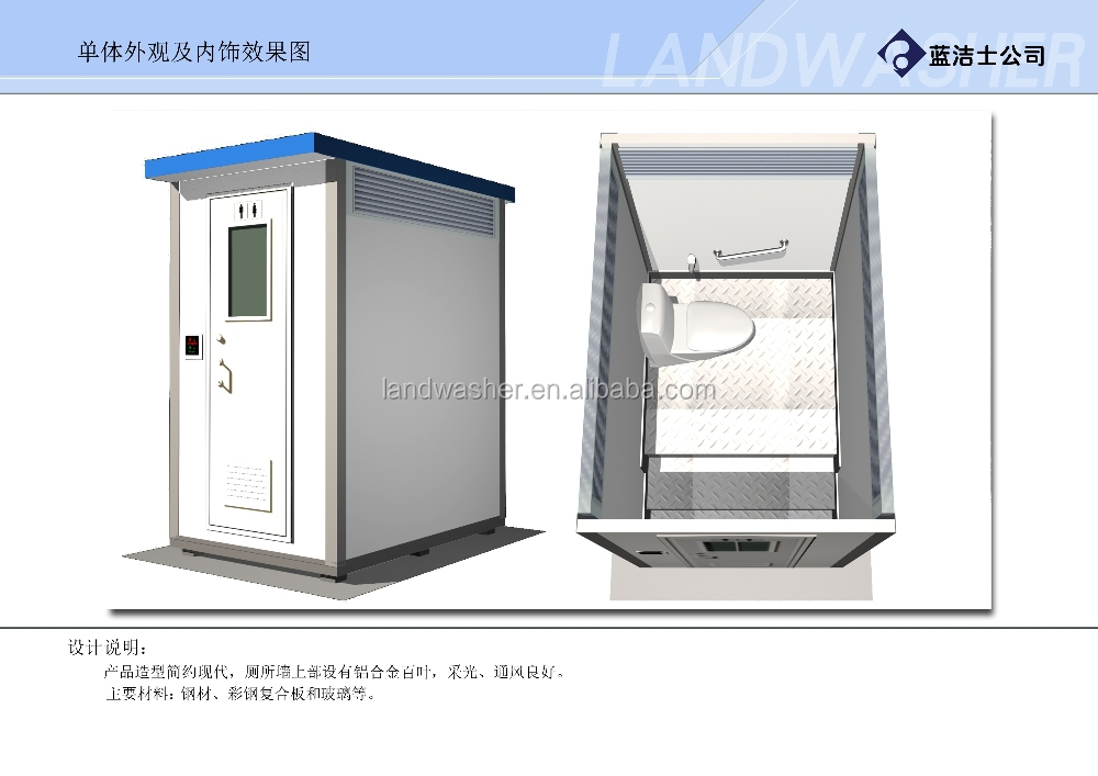 2015 popular Chinese portable WC toilet for Africa