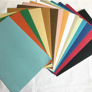 230gsm A4 size color Leather grain cover paper for Binding cover and file folder