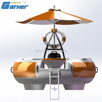 Fiberglass Mini BBQ donut boat for entertainment, electric leisure boat,BBQ donut boat for sale
