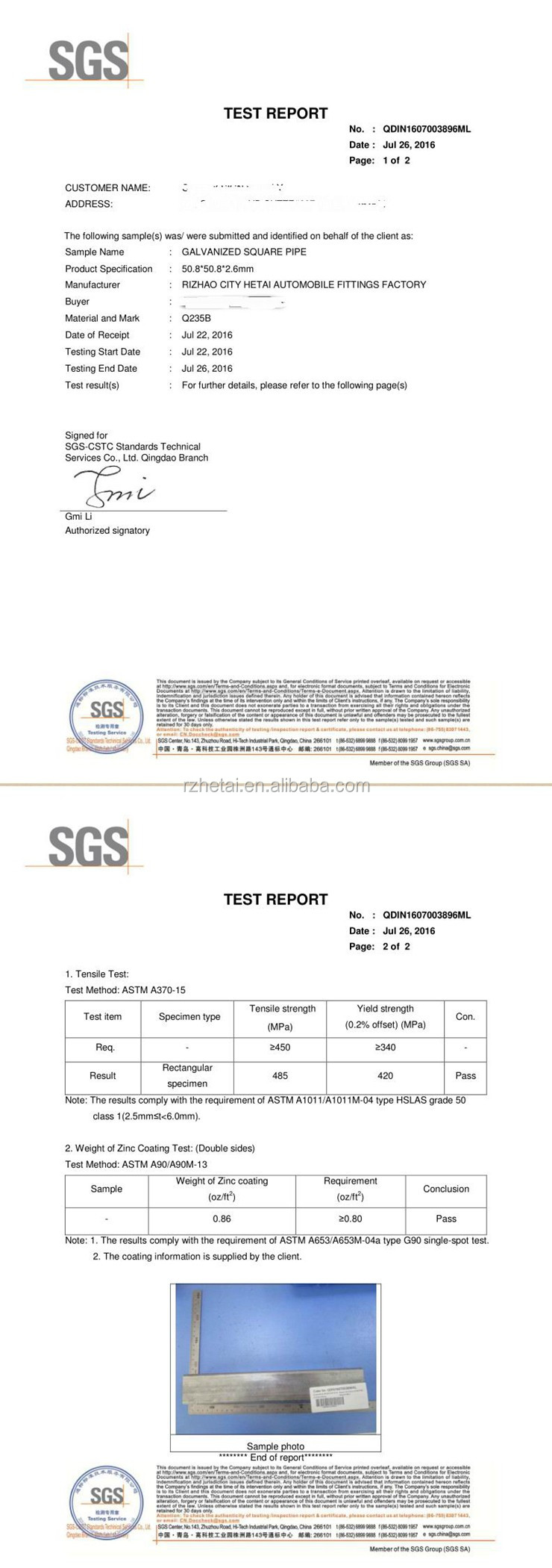tensile test report The tensile test lab report writer should also make predictions or conclusions based on the findings odes the literature agree with values presented in literature all sources consulted with the report must be acknowledged using proper referencing within the text, as well as in the reference entries at the end of the paper.