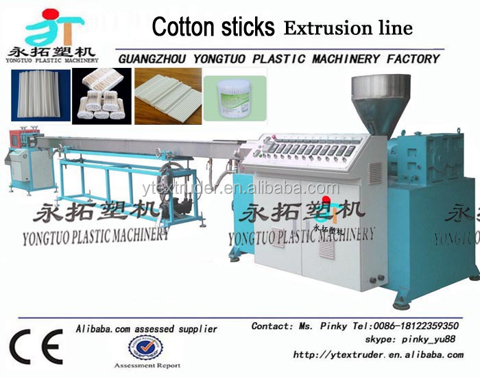 China manufacture PP plastic cotton sticks making machine/ cotton bar extrusion <strong>line</strong>