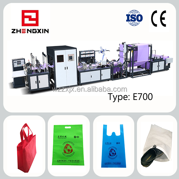 five in one auto non woven bag making machine shopping bag making machine