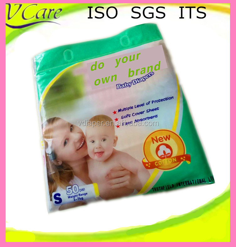 factory supply machine price disposable sweet baby diaper