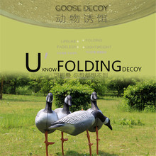 floating and durable lifelike wholesale artificial grey goose decoys for hunting, whole XPE foam goose decoys