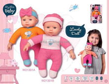 Competitive price wholesale 30cm my little baby doll as promotional gift toy