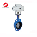 24v 220v dn50 wafer electric rubber seal butterfly valve