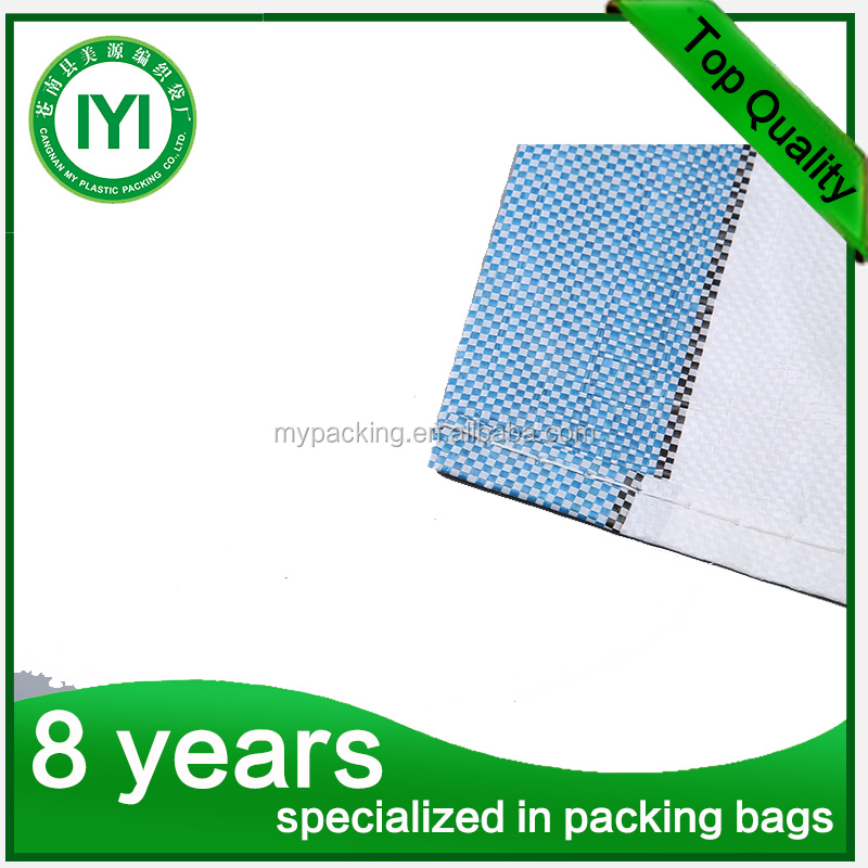 Animal feed dog food packing puppy food packing chicken food packing bag