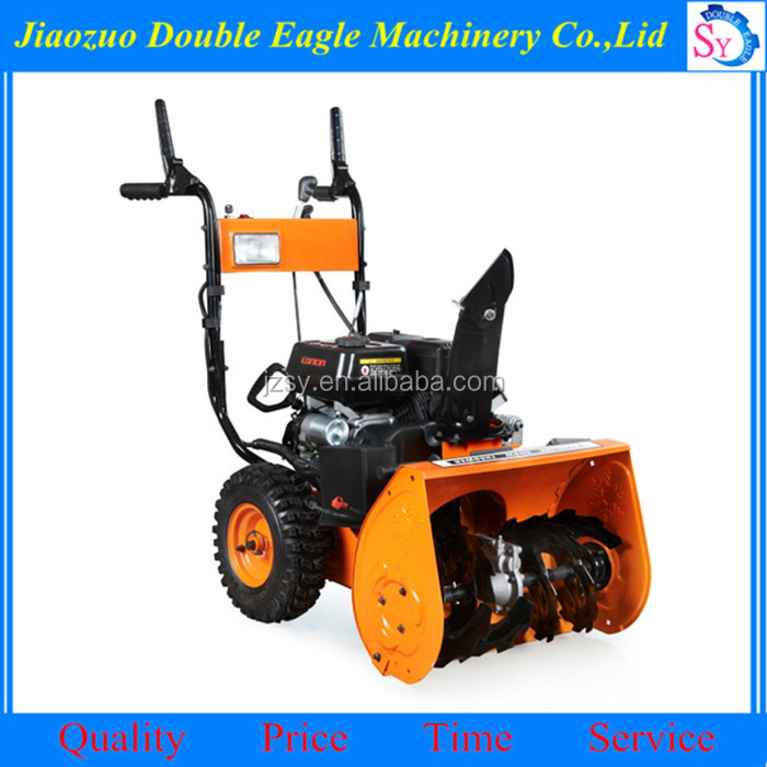 Best selling Mini gas snow blower/snow cleaning machine manufacturers price
