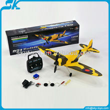 !Rc airplane 2.4Ghz 4ch rc airplane spitfire TS821 (brushless & brush motor)