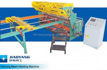 building 3d fence panel welded wire mesh machine