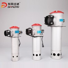 TUV Certification TF Tank Mounted Suction Filter/With Bypass Valve /Hydraulic Oil Suction Filter