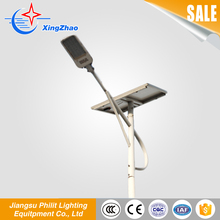 50W IP65 outdoor integrated solar street light