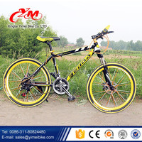 26 inch 21 speed mountain bike / colorful tire MTB mountain bicycle / BMX mountain bike bicycle wholesale