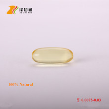 Factory Price Anti-Hypoxia supplements multivitamins Softgel