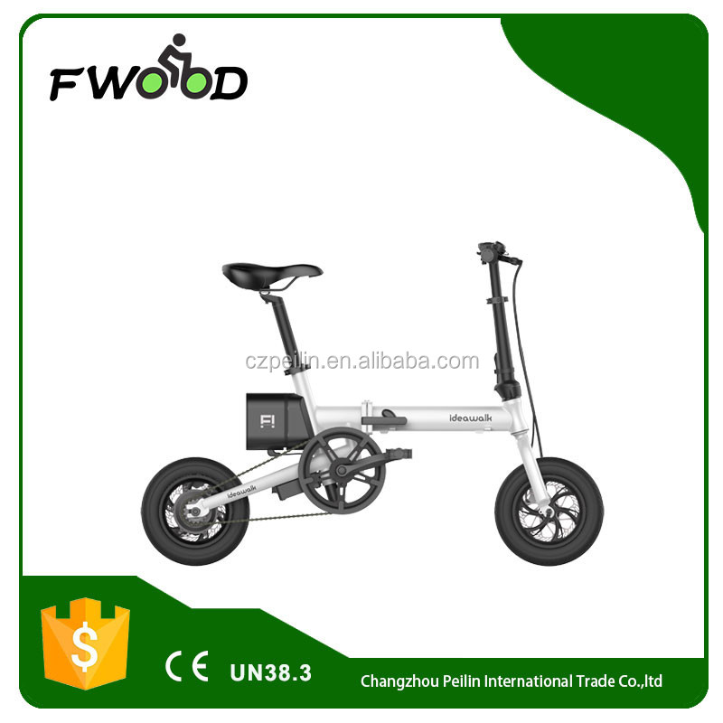 12 inch mini folding electric bike bicycle for ladies