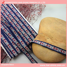 New arrival 11mm woven indian jacquard ribbon
