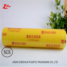 PVC Transparent Film Wrapping Plastic Roll PVC cling film