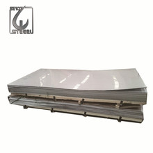Inox Aisi 0.3mm Stainless Steel 316 Plate