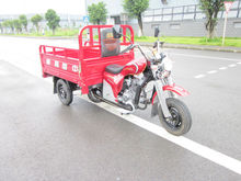 2014 hot selling moto 200cc cargo tricycle/Three wheel motorcycle