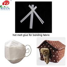 hot melt factory directly sell 7mm 11mm solid plastic glue stick