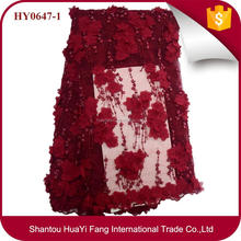 New arrival wine red lace dress 3d tulle lace with beads french lace HY0647