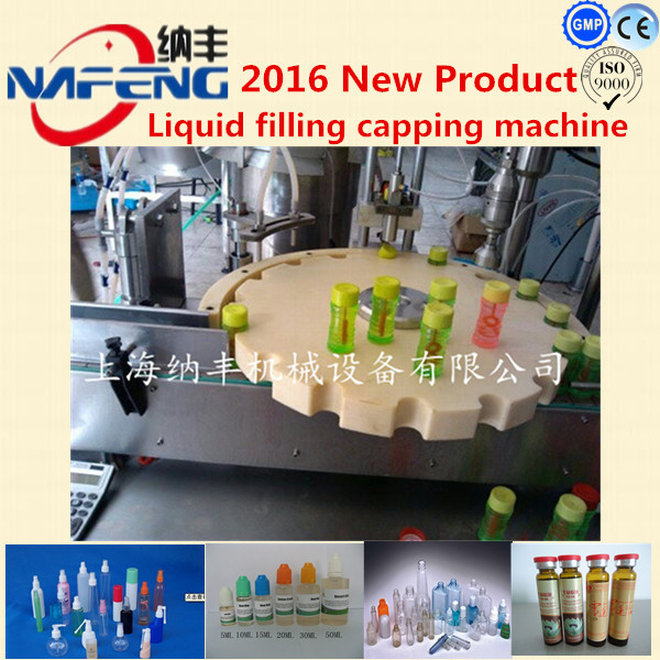 small glass bottle medicine syrup filling and aluminum cap sealing machine