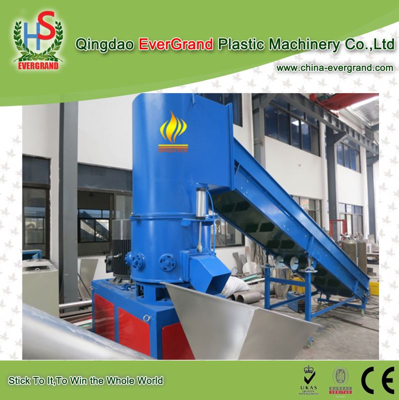Experienced Technical Large Capacity Plastic Agglomerator