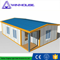 Prefab house prices prefabricated house modular malaysia prefab house