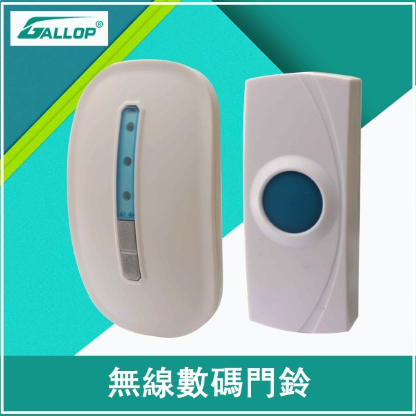32 ringtone Remote control wireless islam door bell with indicator light