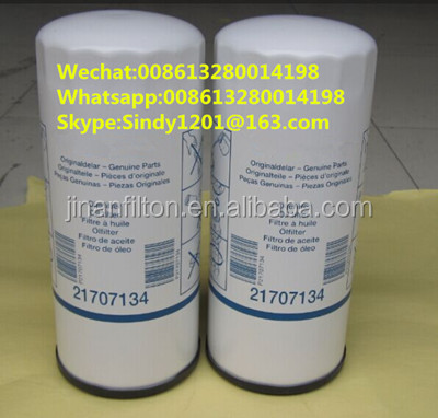 Good quality Truck oil filter 21707134