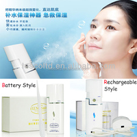 mini electric steamer for facial moisturizing