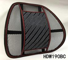 2017 new design car accessories interior mesh black back seat lumbar support