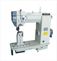 Used sewing machine XL-8810
