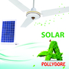 Hight quality low price DC fan solar fan PLD-808 DC motor 12V ceiling fan