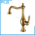 Bathroom Fittings Personalized Design Washing Hair Basin Faucet