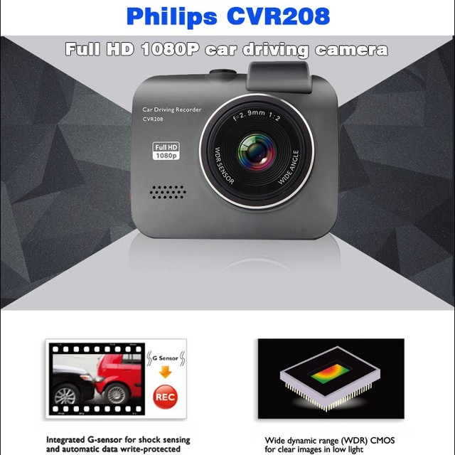 Philips auto camera dvr recorder video registration with g-sensor