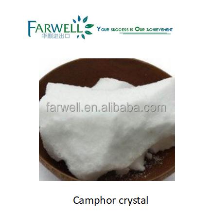 Farwell Natural Camphor crystal 97% min(KOSHER)