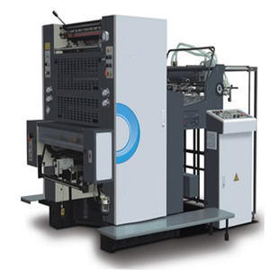 PZ1660E One color Offset printing machine