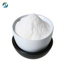 Hot sale & hot cake high quality 100% nature sophoridine 83148-91-8 with reasonable price !