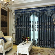 2017 New Model Fold Designs Curtain With Low Price