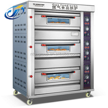 Gas Type Ovens / Bakery Equipment / Bake Cookies Oven,Easy Bake Oven (three deck six tray)