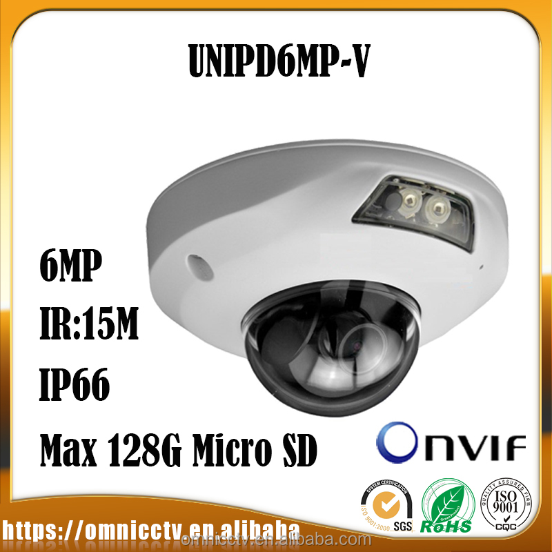 Dome China Price Home Guard Security Onvif Wifi Outdoor Ip Camera Module