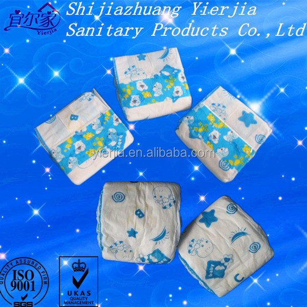 Sleepy baby diaper daily use your best choice manufacturer