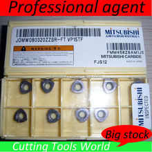Mitsubishi combo lathe carbide alloy milling insert NNMU200608 for face millling tools